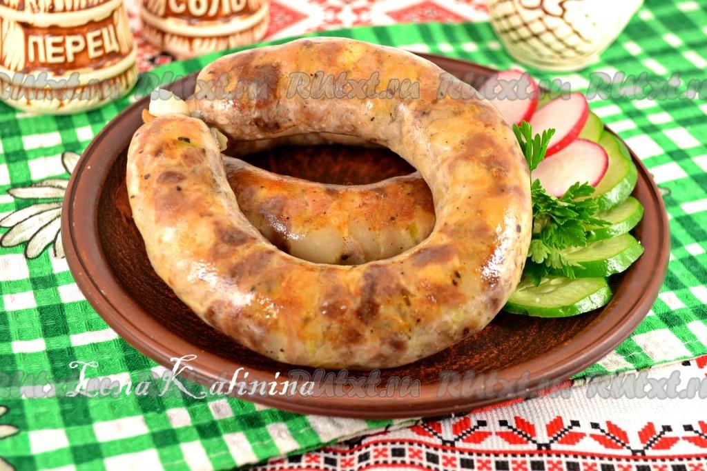 рецепты украинской колбасы