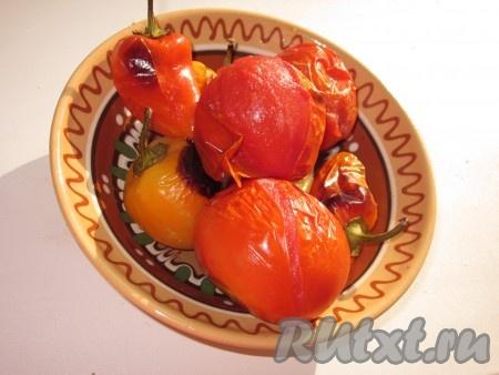 С запеченных помидоров и перцев снять шкурку. Вынуть из перцев семена.
