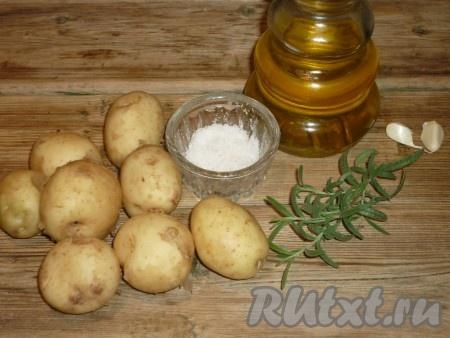 Рецепт приготовления яблочного сидра в домашних условиях