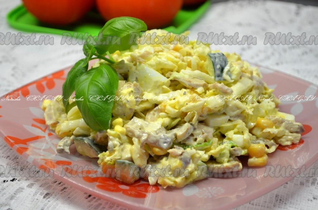 салат с пекинской капусты с грибами