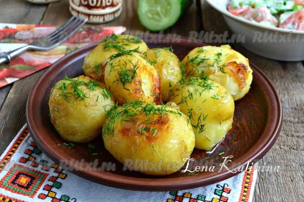 Запечь молодую картошку в мультиварке