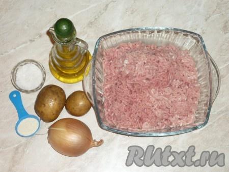 Быстро похудеть домашние рецепты