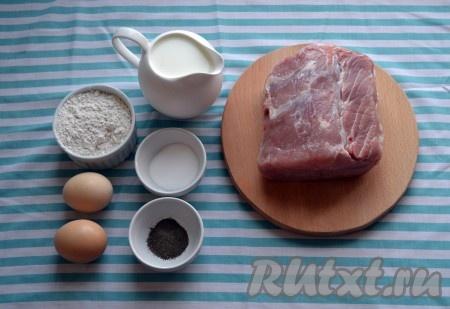 Подготовим все необходимые ингредиенты для приготовления сочных отбивных из свинины на сковороде