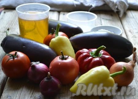 Подготовить продукты для приготовления салата из баклажанов, помидоров, лука и болгарского перца на зиму.