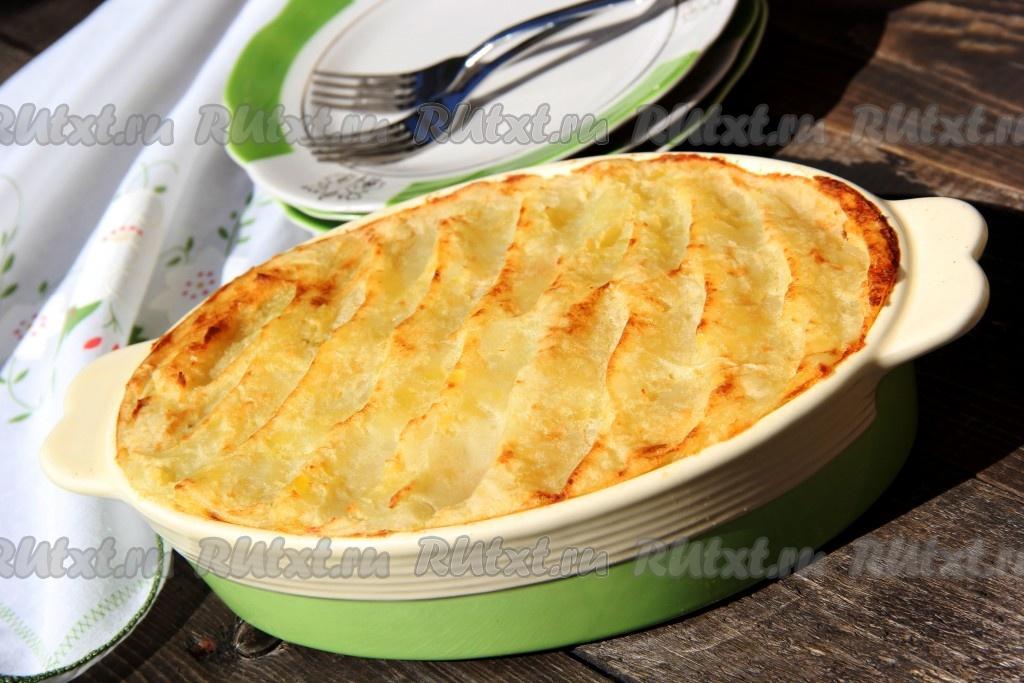 рецепт запеканки с горбушей и картошкой