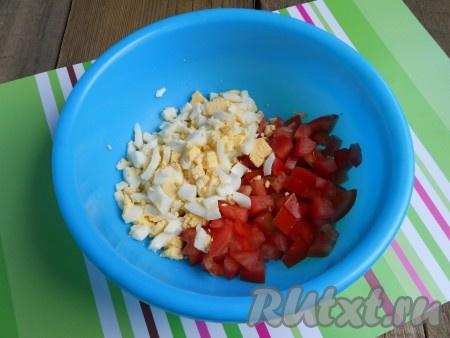 Яйца отварить вкрутую, остудить и очистить. Помидоры нарезать небольшими кубиками (обязательно нужны твердые помидоры), яйца порубить.