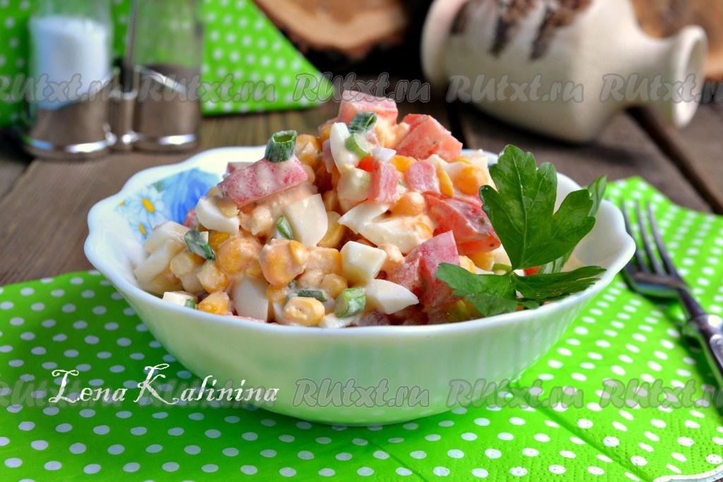 зимние салаты рецепты огурцы с помидорами