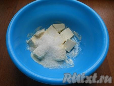 Для приготовления теста в размягченный маргарин или масло всыпать сахар и соль.