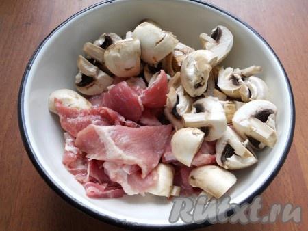 Мясо нарезать средними кусочками, добавить разрезанные на 4 части шампиньоны.
