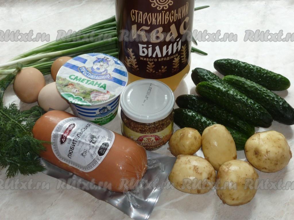 Рецепт окрошка со сметаной