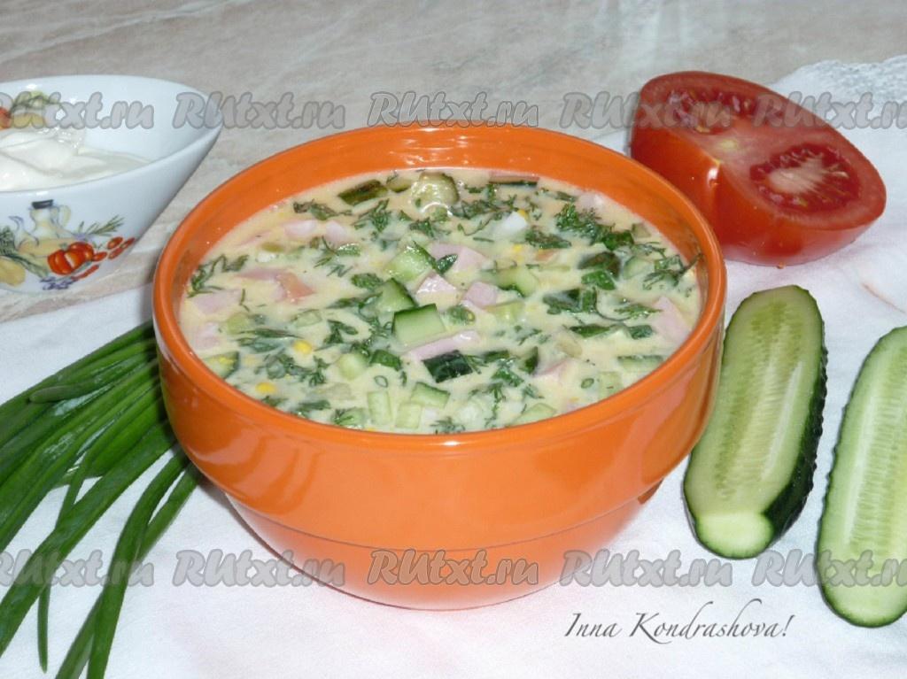 рецепт вкусной окрошки на квасе