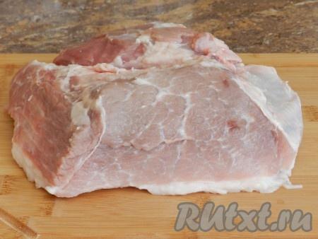 Мякоть свинины вымыть.
