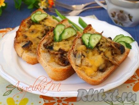 Запекать бутерброды при 200 градусах 15 минут до расплавления сыра. Подать невероятно вкусные бутерброды с шампиньонами сразу к столу. Можно украсить зеленью и свежим огурчиком.