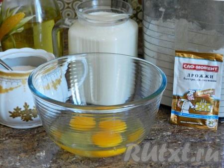 Ингредиенты для приготовления кислых блинов на дрожжах