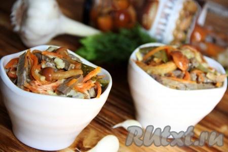 Рецепт салата с свиным сердцем 157