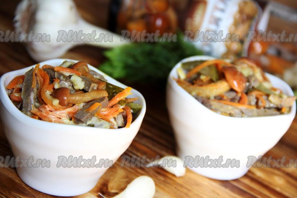 Салат из сердца и шампиньонов рецепт 9
