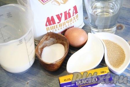Подготовить продукты для приготовления дрожжевого теста для хачапури с сыром.