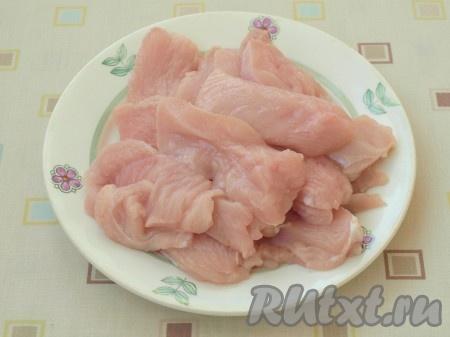 Филе индейки нарезать на полоски поперёк волокон. Мясо, по желанию, можно слегка отбить.