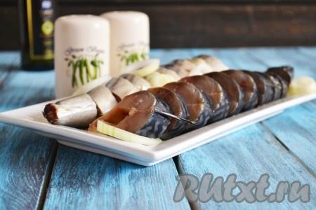 Промываем рыбку от соли, специй и вытираем салфетками воду. Нарезаем кусочками, поливаем маслом и, вместе с лучком, подаем на стол.