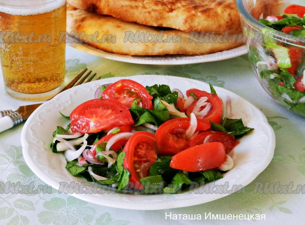 Вкусный салат с красным луком