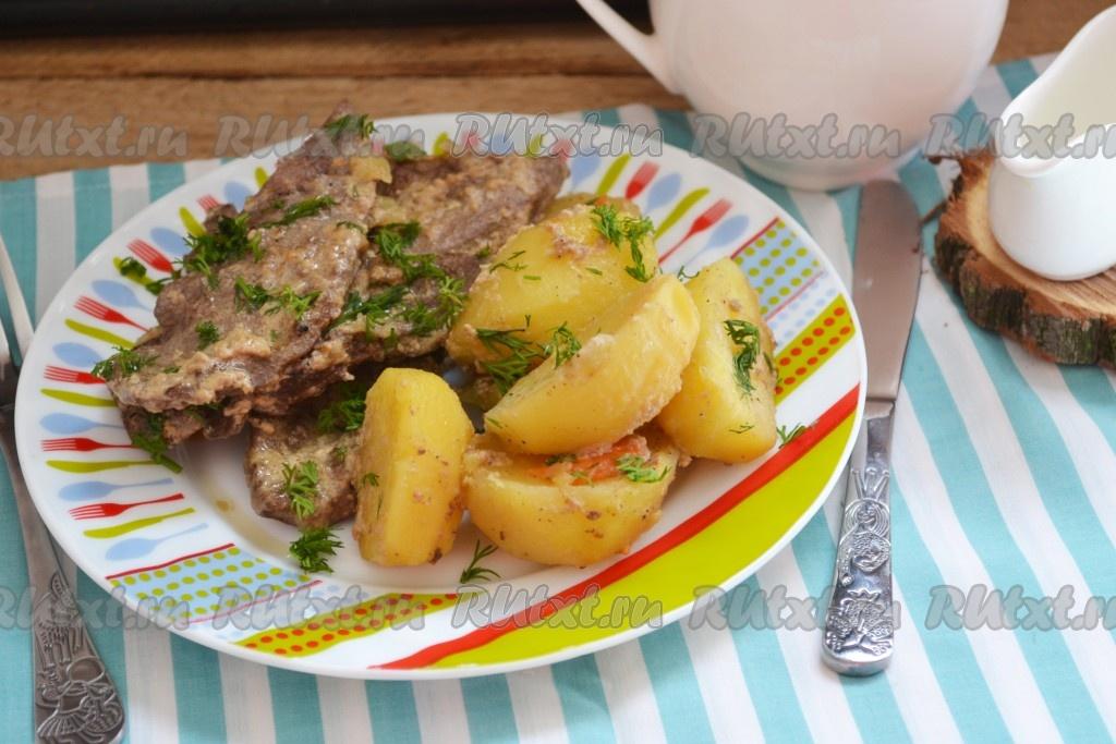 Пирог с рыбой слоеное тесто рецепт
