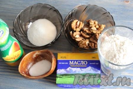 Подготовить продукты для приготовления основы йогуртового пирога.