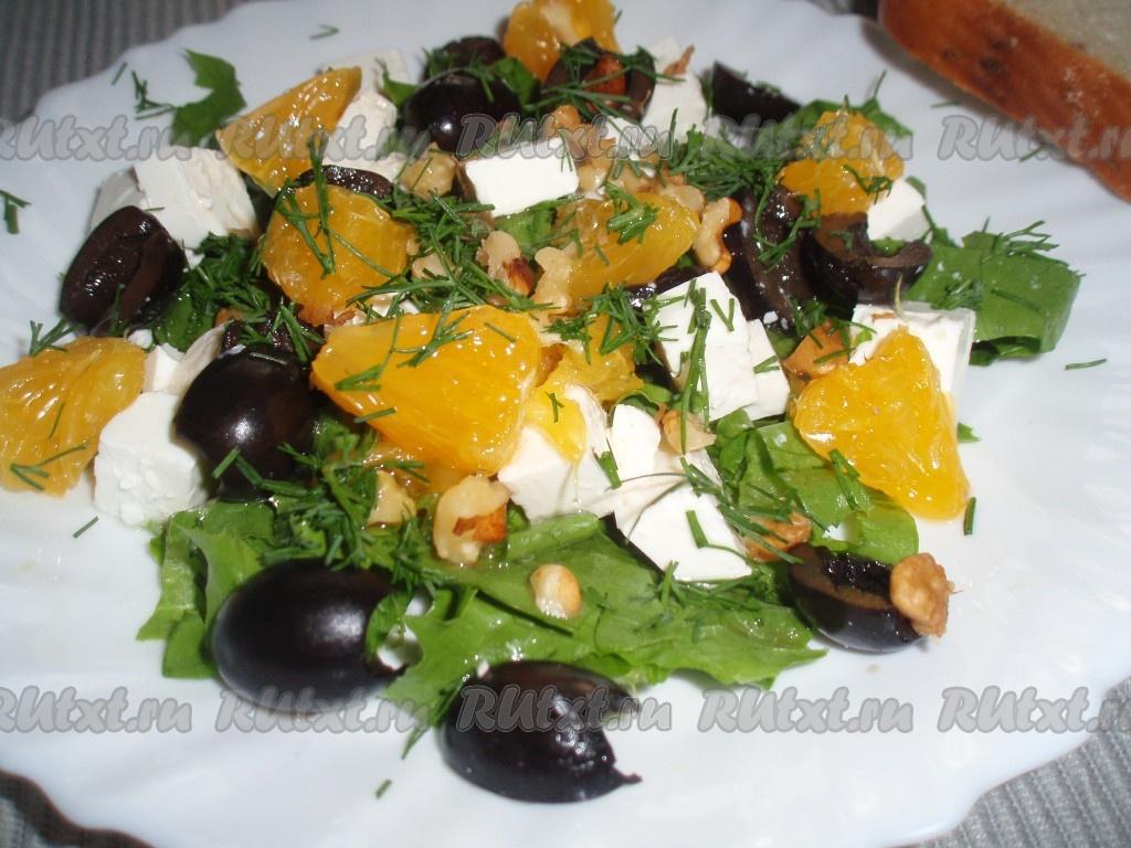 Салат с апельсинами и маслинами