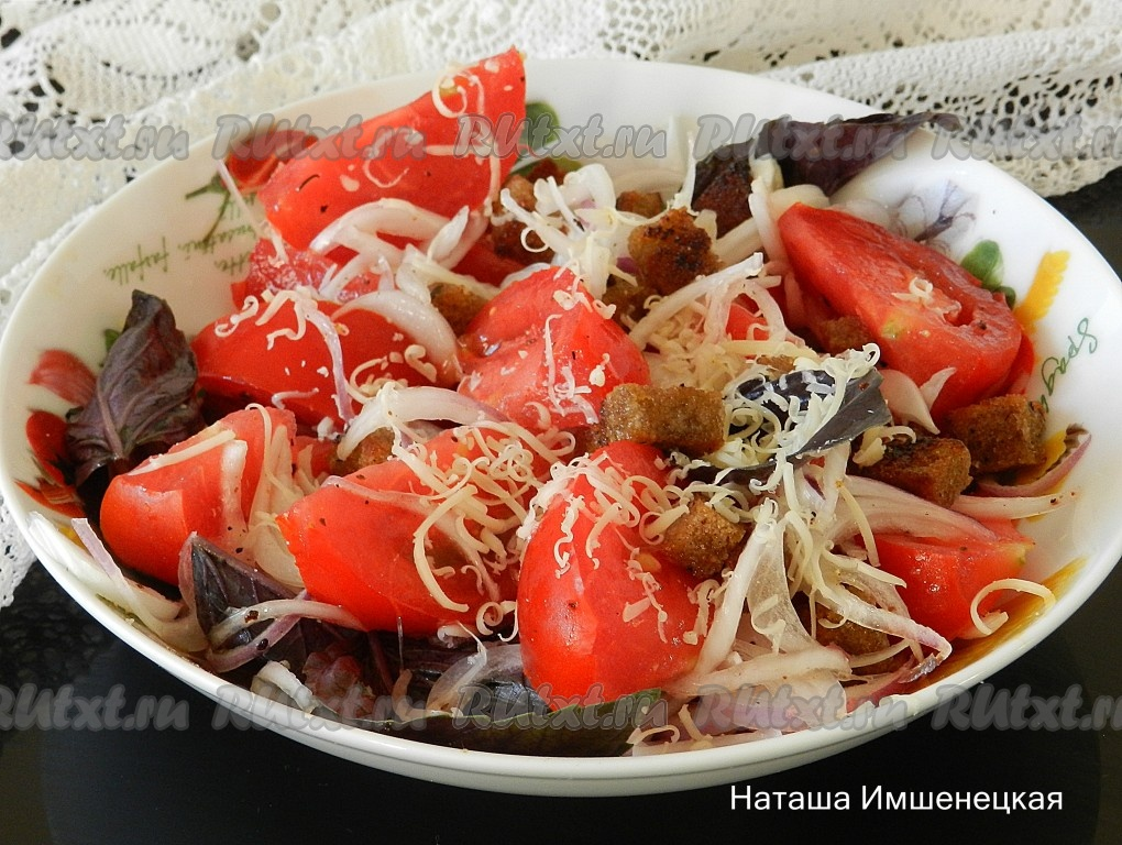 рецепт салата с курицей помидорами и сухариками