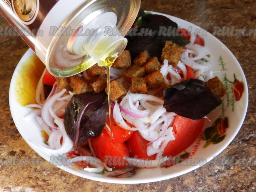 рецепт салата с помидорами и маслом