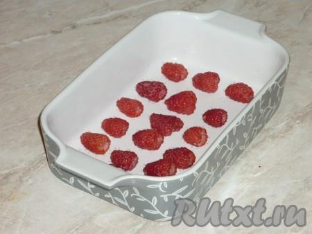 Форму для выпечки смазать сливочным маслом. Выложить вымытые ягоды малины. Для этого десерта можно взять и замороженные ягоды, вначале их нужно разморозить, слитьвыделившийся сок, а затем использовать по назначению.