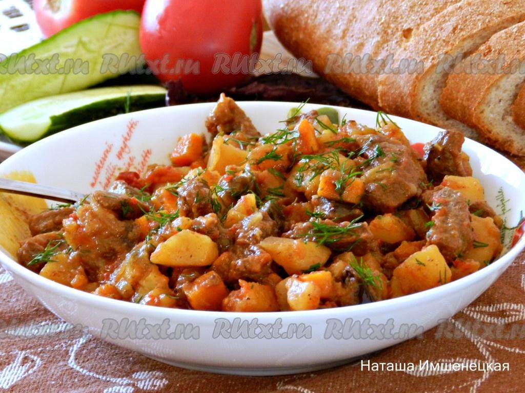 Рагу с картошкой и говядиной рецепт