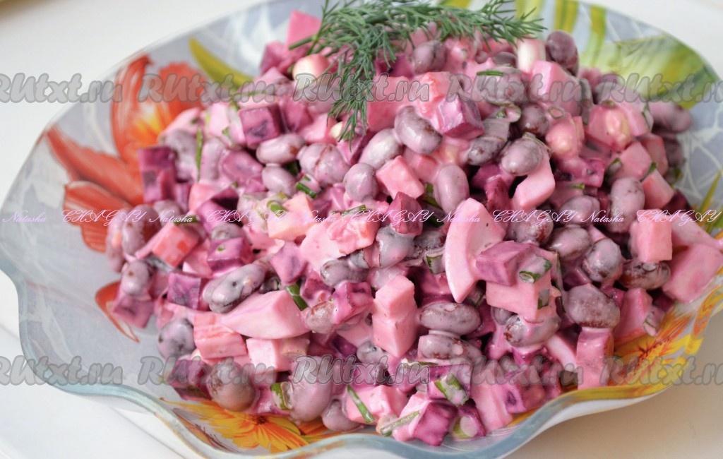 Консервированная фасоль крабовые палочки рецепт салата