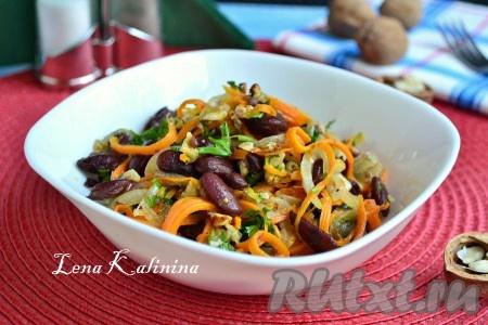 Поместить вкуснейший постный салат с фасолью в холодильник минут на 15 и можно подавать к столу.