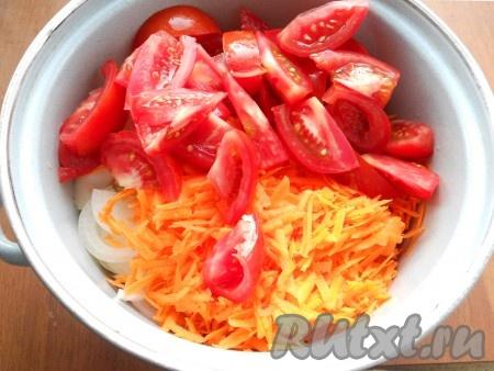 Сюда же добавить натертую на крупной терке морковь и нарезанные дольками свежие помидоры.
