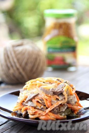 рецепт салата из сердца с морковью и луком