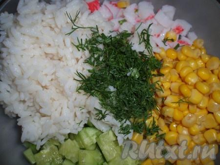 салат из крабовых палочек с рисом как приготовить с фото