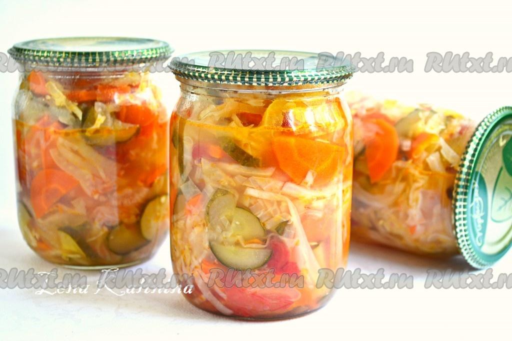Салат пуста рецепт на зиму изоражения