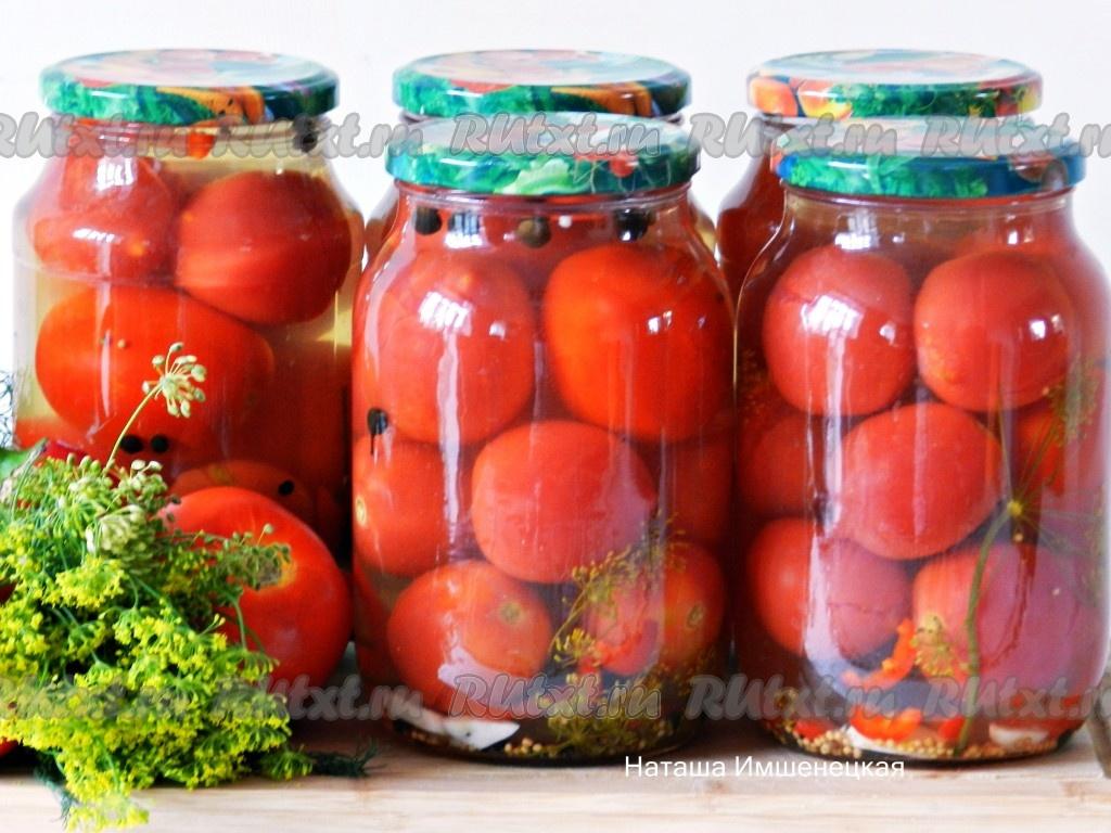 помидоры аппетитка