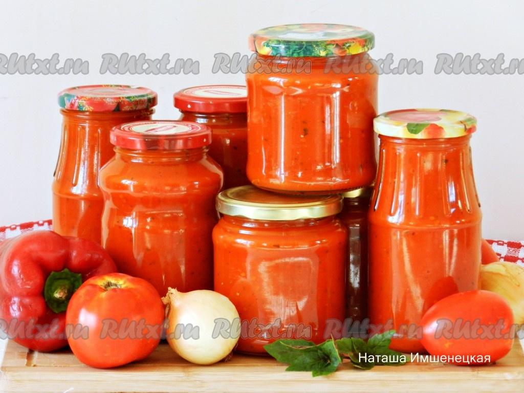 томатный соус для пиццы на зиму рецепт