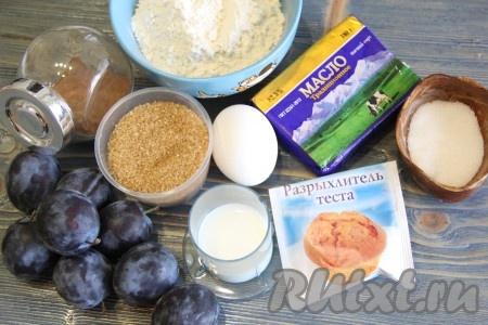 Подготовить продукты для приготовления пирога из песочного теста со сливами