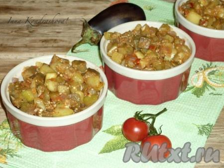 Кабачки, тушеные с баклажанами и помидорами