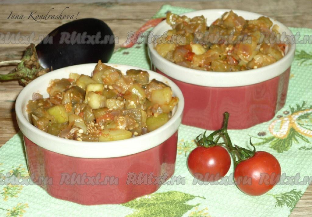 Кабачок с баклажаном и помидором в духовке