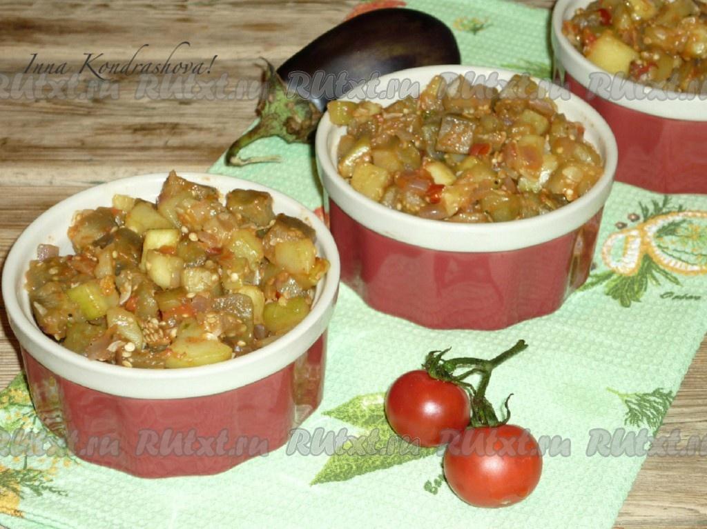 Баклажаны с кабачками тушеные и картошкой