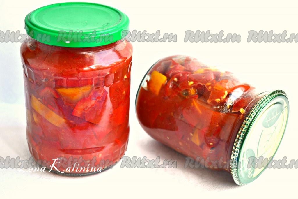 лечо по-болгарски рецепт с фото