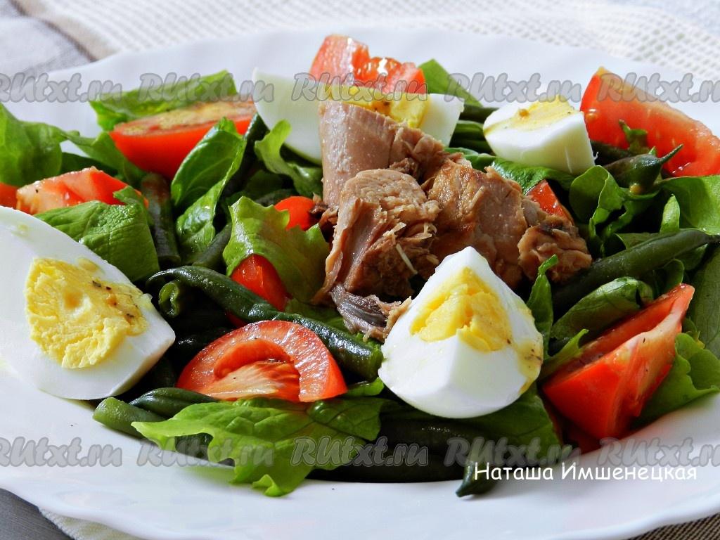 Салат с фасолью с тунцом консервированным рецепт с пошаговым