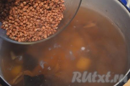 фото рецепт грибного супа белые