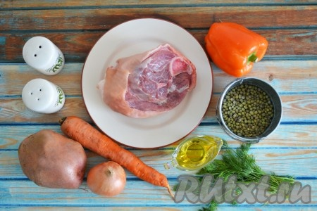 Ингредиенты для приготовления супа с машем