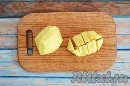 Очистить и нарезать небольшими кубиками картофель.