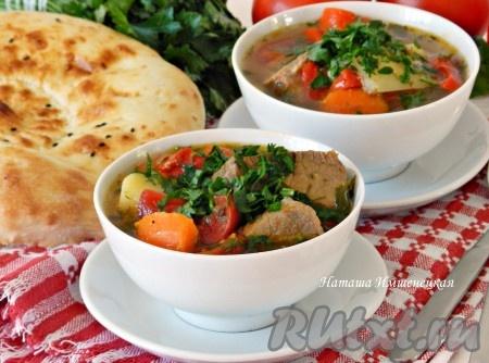 Суп шурпа из говядины рецепт с фото