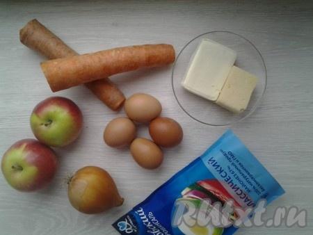 Подготовим продукты для приготовления французского салата с яблоками и морковью.